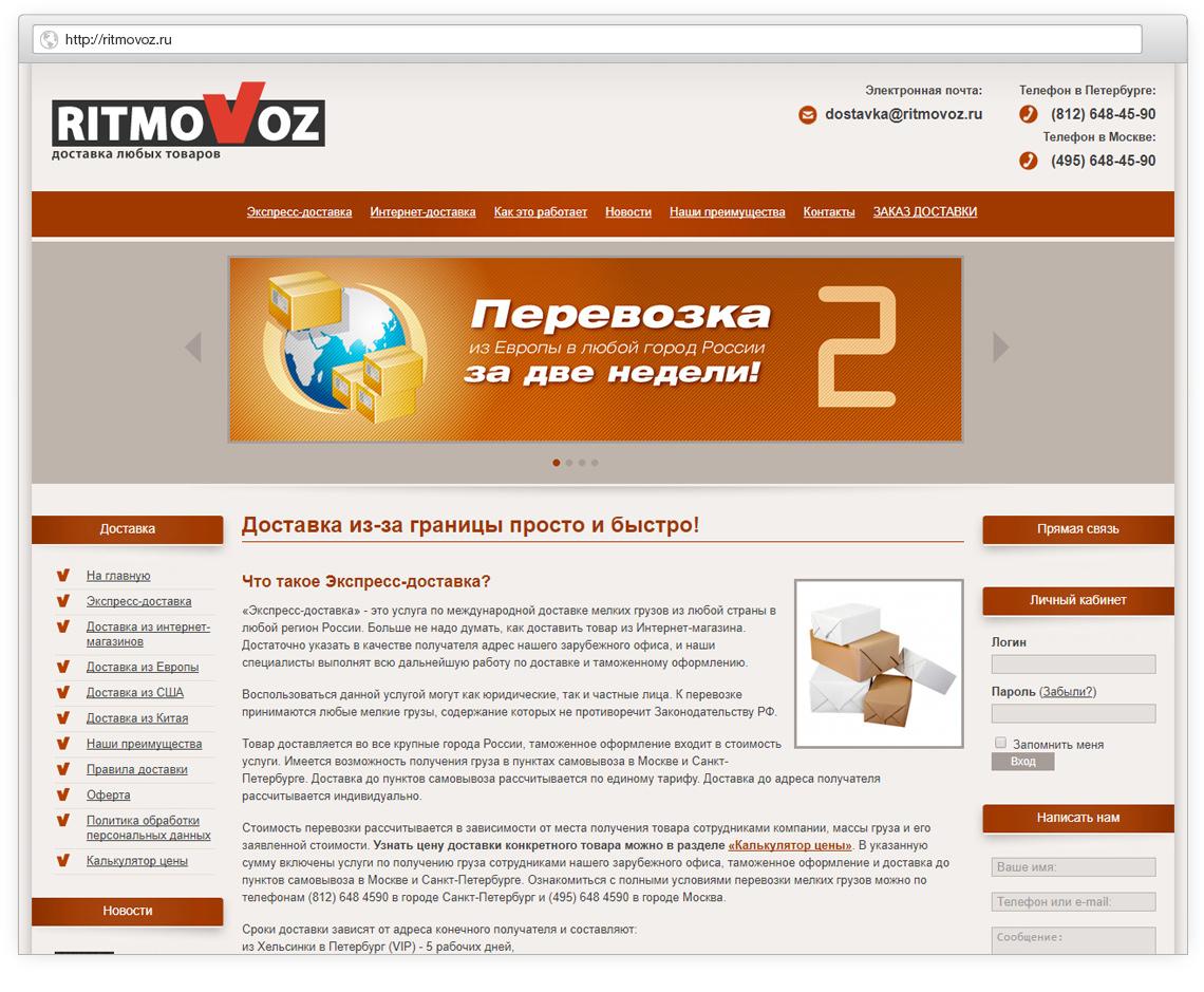 Оператор в скрытой части сайта может взаимодействовать сразу с десятью клиентами на линиях обращений из личных кабинетов.