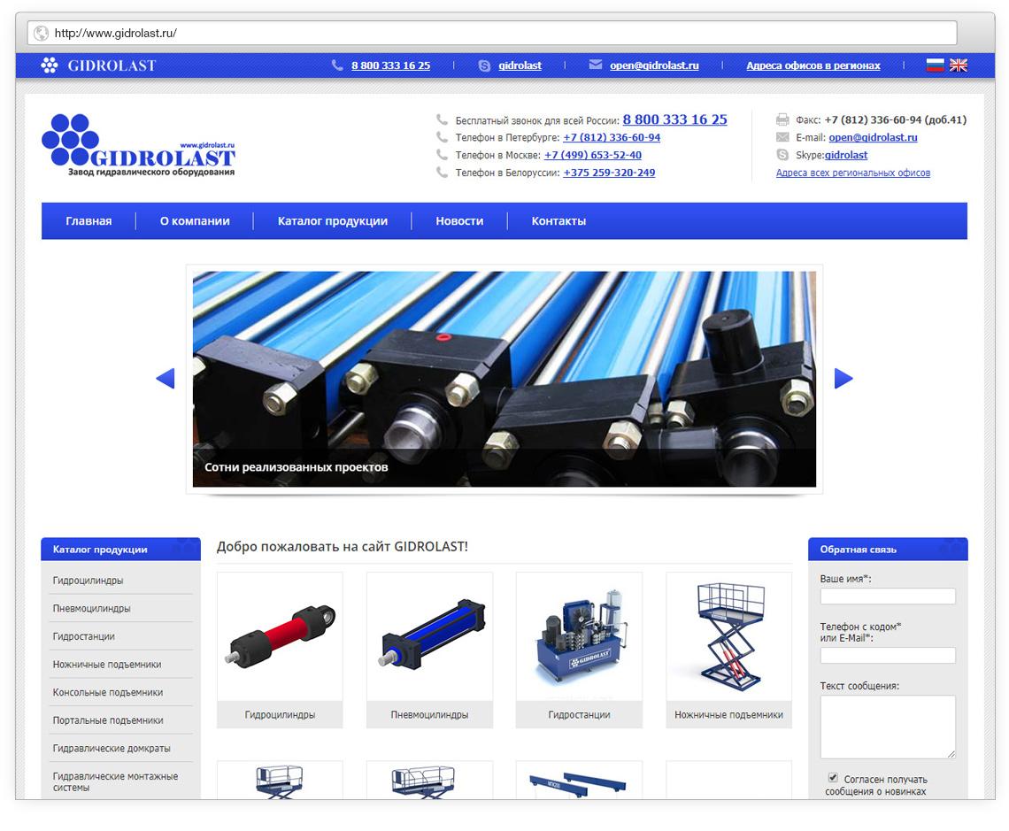Создание, наполнение и СЕО-продвижение сайта, а также услуги контекстной рекламы.