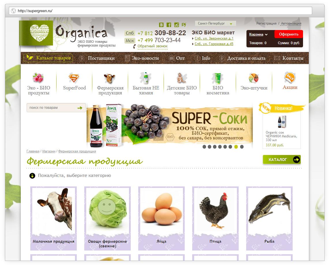 Поисковое продвижение заключается в текстовом наполнении разделов каталога, покупке внешних ссылок и внутренней ссылочной оптимизации сайта.