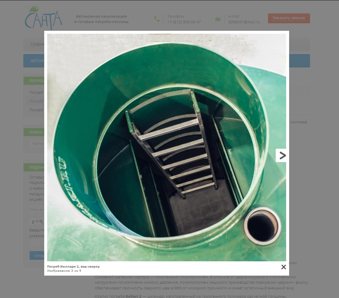 Оформление лайтбокса для просмотра изображений сайта в увеличенном виде.
