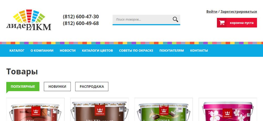 Наполнение сайта новой информацией после изменения структуры, редизайна и реконструкции старого сайта клиента