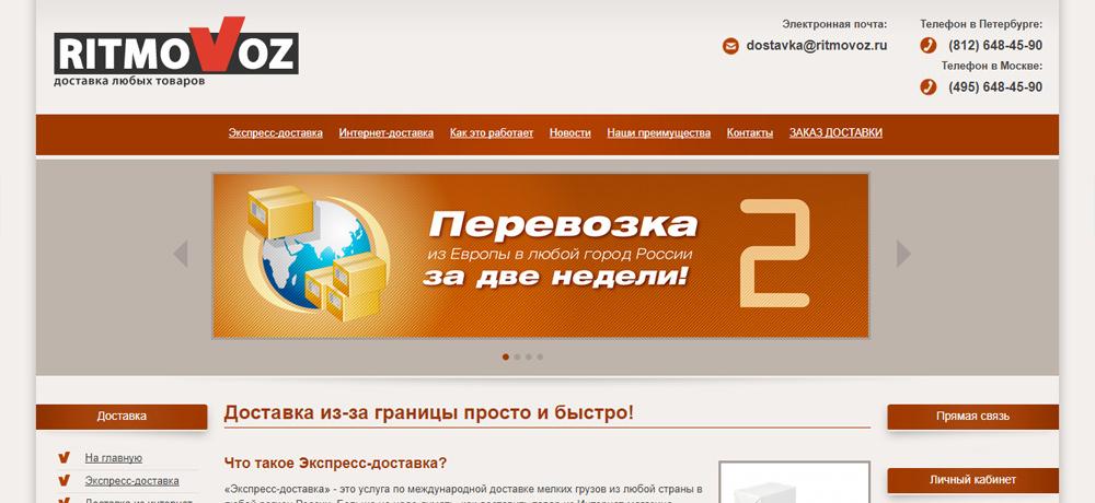 Комплексные услуги по созданию сайта, его продвижению в поисковых системах и сопровождению рекламных компаний.